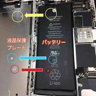 最近バッテリーの持ちが悪くなっていませんか?