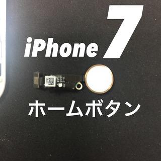 iPhone修理屋あるある1