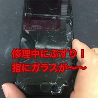 iPhoneの割れたガラスが指に刺さる