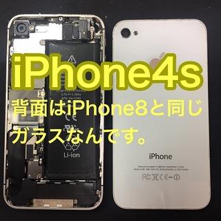 iPhone8はiPhone4s(ジョブズ氏)に向けた報告なのかも