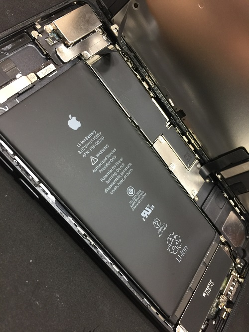 190622_iPhone7P_battery2.jpg