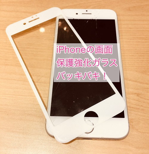 iPhone6_181218_1.JPG