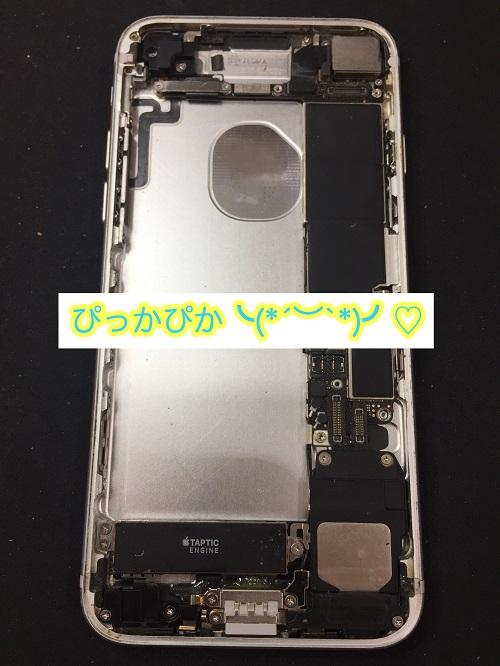 iphone7_190621_3.jpg