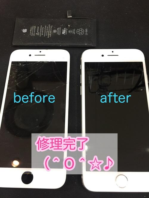 iphone7_190621_4.jpg