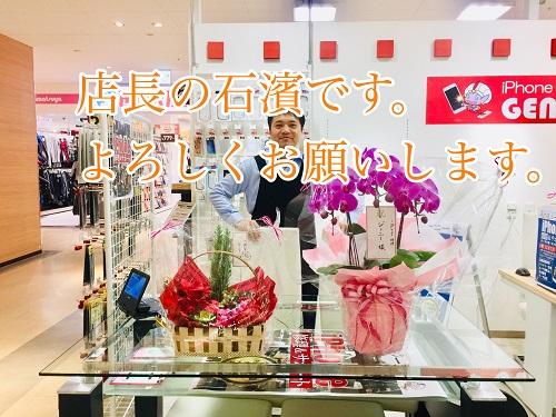 shop_maneger.JPG