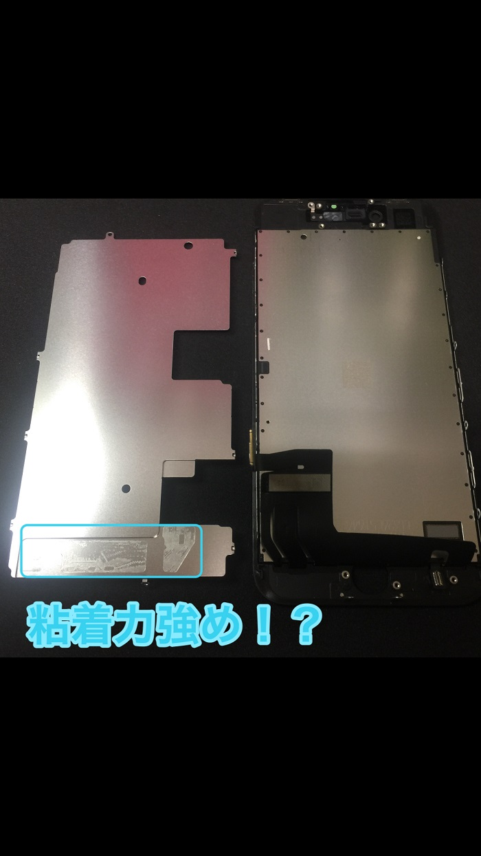 171212_iPhone8_repair6.JPG