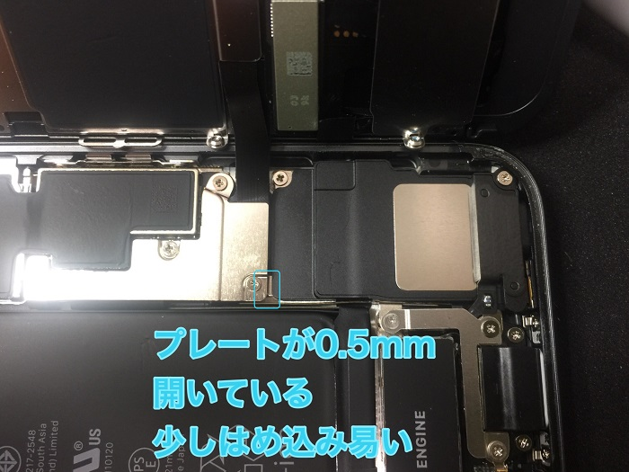 171212_iPhone8_repair7.JPG