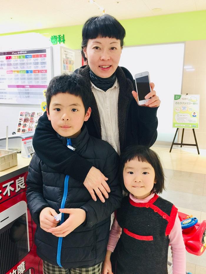family190521_2.jpg