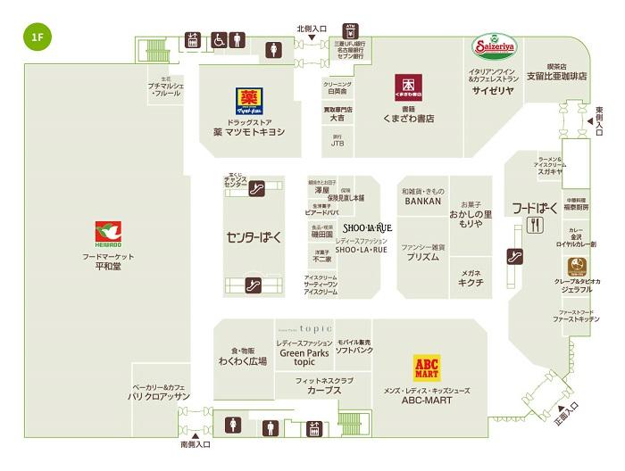 floormap-1f.jpg