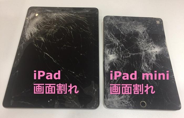 iPad190516.jpg