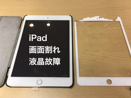 ipad_glass.JPG