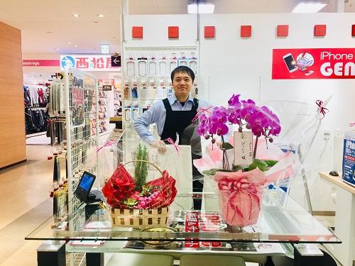 shopmaneger.JPG